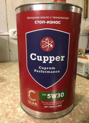 Моторное масло и присадки Cupper для авто
