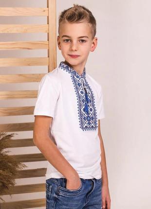 Футболка с синей вышивкой для мальчиков от 2 до 12 лет