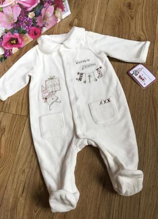 Мягенький тёплый человечек для новорождённых 0-3 месяцев можно...