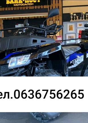 Квадроцикл YACOTA ENJOY 200LD