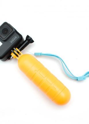 Ребристая плавающая  рукоятка для GoPro - Floaty