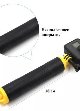 Рукоятка-поплавок TELESIN для GoPro с отделением для мелочей Желт