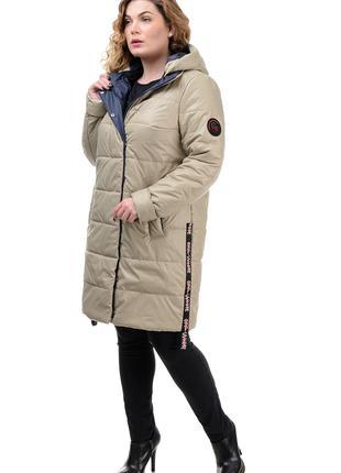 Куртка пуховик зимний большой размер 46-48-50-52-54-56 лампасы
