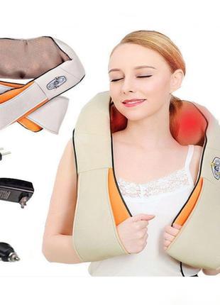 Роликовый электро массажер с ИК-прогревом для спины и шеи Massage