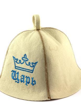 """Шапка для бани luxyart с вышивкой """"царь"""""""