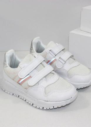 Детские белые кроссовки