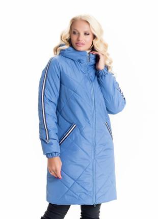 Модная демисезонная куртка скапюшоном