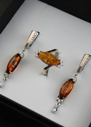Кольцо и серьги с красивый янтарем