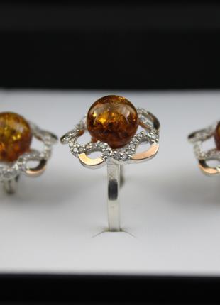 Необычное кольцо и серьги с янтарем. Скидка