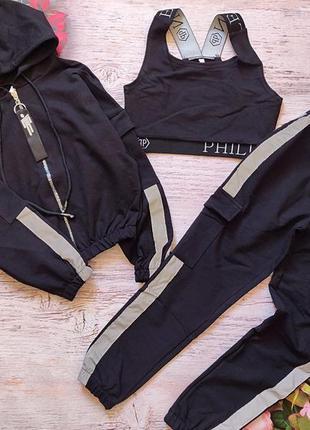 Спортивный костюм тройка для девочки