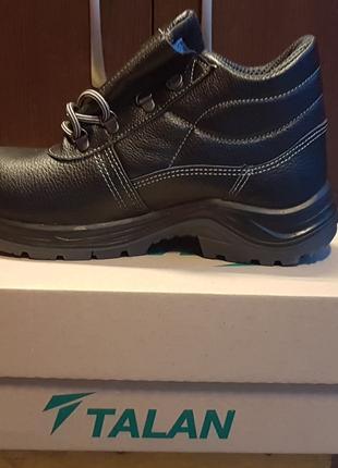 Ботинки спецовочные с жестким подноском