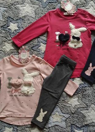 Костюмы с лосинами на девочку 6-12 месяцев. венгрия