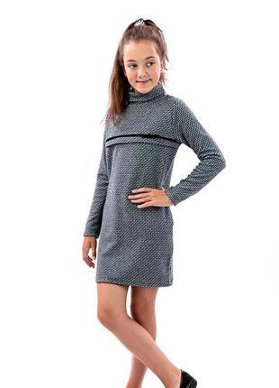 Платье для девочек, серое
