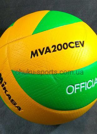 Мяч волейбольный Mikasa MVA200CEV мяч для волейбола микаса