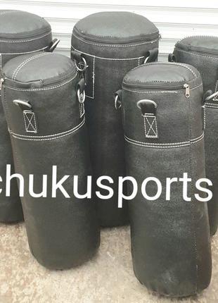 Боксёрская груша/боксерский мешок/кирза/в комплекте с цепью