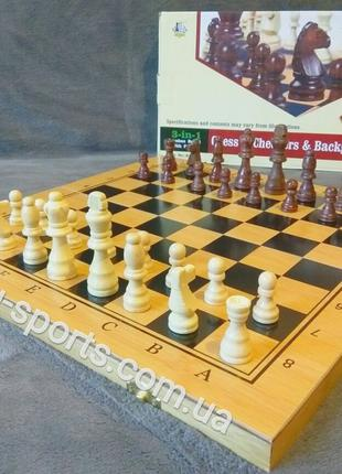 Шахматы Нарды Шашки 3 в 1 B3116 B3135 B3140 Деревянные Дерево