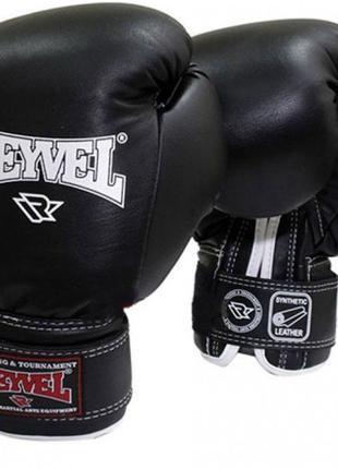 Боксерские перчатки Reyvel (кожзам)