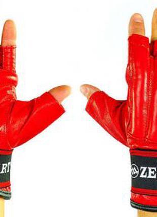 Перчатки для ММА, Самбо, Рукопашного боя Снарядные Шингарты Ze...