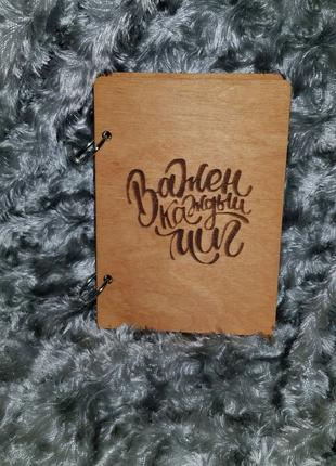 Деревяный альбом для фото