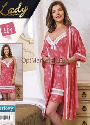 Комплект 2-ка женский ночная сорочка+халат