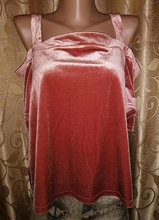 🌺🎀🌺новая кофта, кроп топ, блузка с открытыми плечами велюровый...