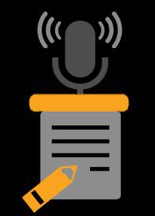 Перекладаємо аудіо документи в текстові