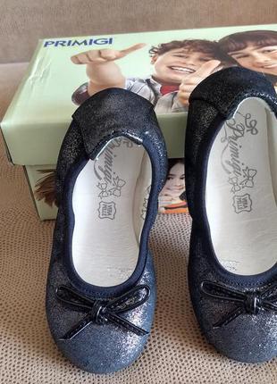 Туфли балетки для маленькой девочки primigi, 24 размер
