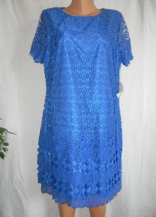 Красивое кружевное платье большого размера savoir