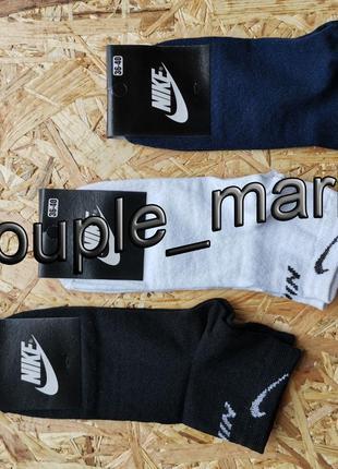 Носки Короткие Nike