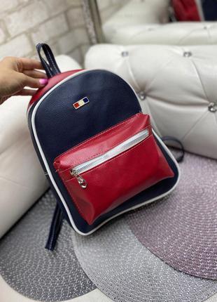 Рюкзак 😊