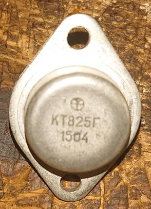 КТ825Г транзистор кремниевый PNP