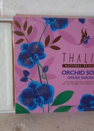 Натуральное мыло с орхидеей thalia турция юнайс