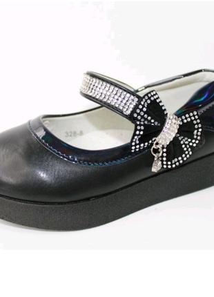 Туфли для девочки 27-32 размер