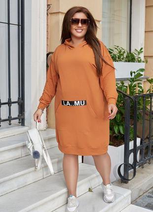 Платье женское большого размера, платье батал, туника женская,...