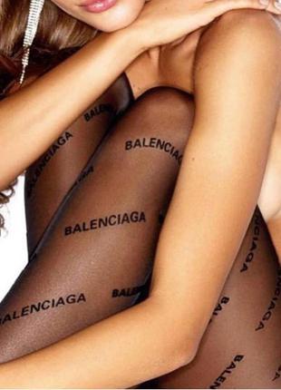 Колготки Balenciaga