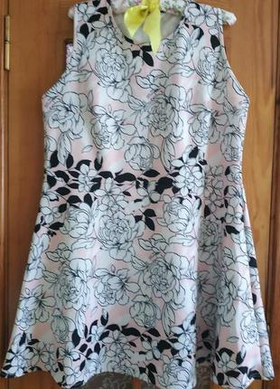 Платье колокольчик большого размера