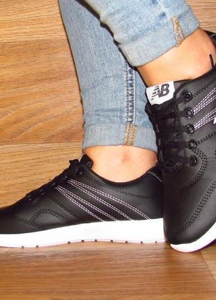 Черные с белым кроссовки кеды