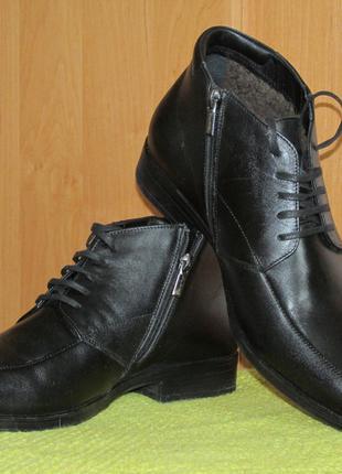 Ботинки зимние Stepter (Украина) черные, кожа, 43 р.