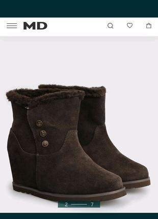 Зимние ботинки Bearpaw