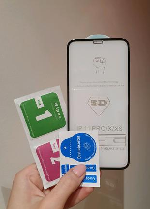 Защитное стекло на айфон Iphone X / Iphone Xs