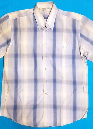 Рубашка мужская -  белого цвета, широкие полоски