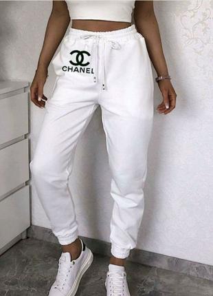 Штаны спорт люкс белые, черные, меланж,фрез