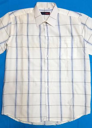 Рубашка Мужская -  белого цвета с полосками, короткий рукав, нова