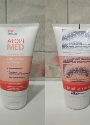 Смягчающее молочко Atopi med