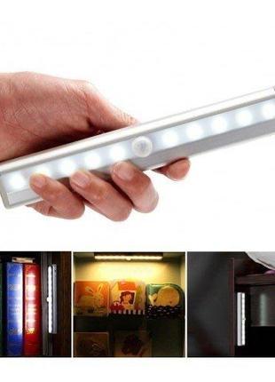 Беспроводной светильник с датчиком движения Motion Brite Датчи...