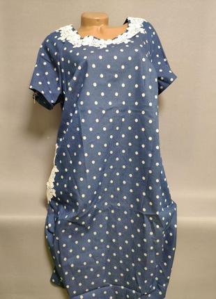 Женское платье джинсовое больших размеров