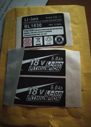 Сменная наклейка для литий-ионных батарей Makita маркировка АКБ