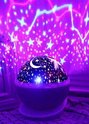 Проектор звездное небо ночник шар Star Master лампа светильник...