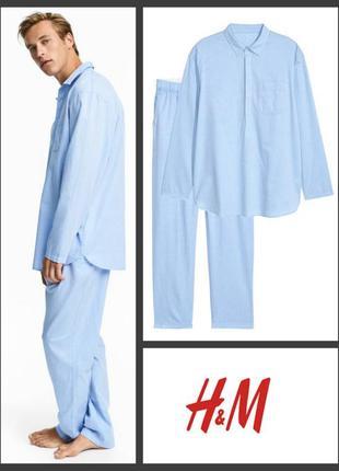 Пижама комплект для дома хлопок от h&m
