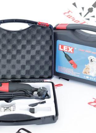Тример для стрижки животных,собак,кошек LEX LXDC10 100W В кейсе
